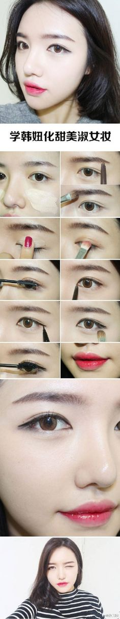 asian make up   www.AsianSkincare.Rocks  ✨www.SkincareInKorea.info…