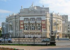 The Opera and Ballet House of Ekaterinburg