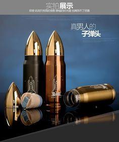 Bullet water bottle