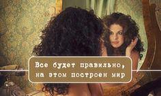Непревзойденные цитаты изромана «Мастер иМаргарита»