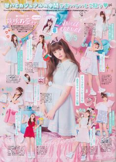 """kittimei: """" These little outfit diary plans in Popteen are so cute n. Grunge Fashion, Pop Fashion, Fashion Outfits, Japan Fashion, Kawaii Fashion, Cool Magazine, Makeup Magazine, Pretty Outfits, Cute Outfits"""
