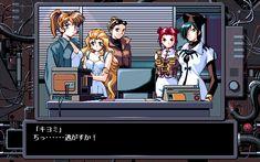 Moonage Daydream, Custom Screens, Dating Sim, Aesthetic Gif, Manga Games, User Interface, Pixel Art, Game Art, Pc Games