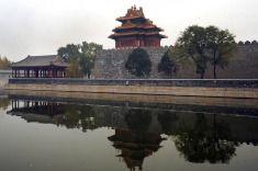 China, Ciudad Prohibida. | Télam.