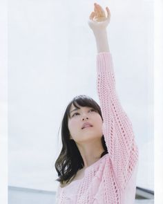 Erika Ikuta Hikariwo on UTB Magazine Ikuta Erika, Cute Girls, Idol, Magazine, Sexy, People, Image, Dresses, Paradise