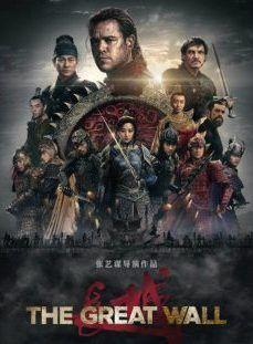 Çin Seddi izle 1080p Türkçe Dublaj