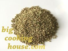 http://www.bigcookinghouse.com/wp-content/uploads/carom-seeds-ajwain-spice.jpg