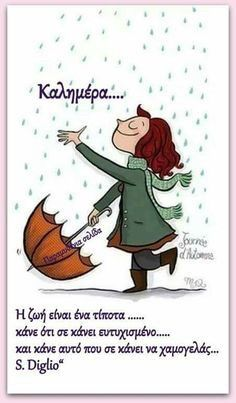 Good Night, Good Morning, Polish Language, Greek Words, Personality, Lol, Comics, Sayings, Quotes