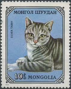 Mongolia 1979 Cat Stamps - Silver Tabby