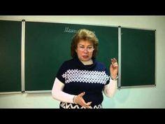 Сексуальная манипуляция аудио лекции