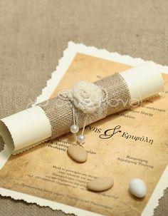 ΓΙΑ ΣΕΝΑ ΜΟΝΟ Βόλος στο www.GamosPortal.gr #prosklitiria gamou #προσκλητήρια γάμου