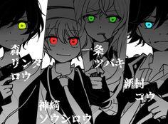 Chica Anime Manga, Anime Guys, Anime Characters, Character Art, Otaku, Wolf, Studio, Games, Lisa