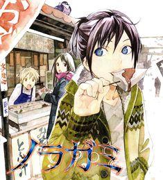 Yato, Yukine & Hiyori | Noragami #manga