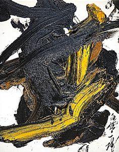 白髪一雄「昏杜」(1990年) 石橋財団ブリヂストン美術館所蔵