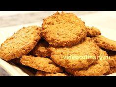 Рецепт - Овсяное печенье от http://videoculinary.ru
