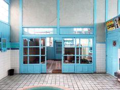 かっこよい銭湯。喜楽湯。|延岡駅周辺整備日誌