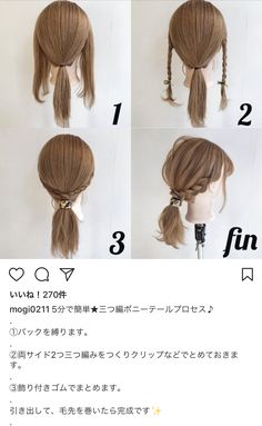 Pin on Hair-spiration Pretty Hairstyles, Braided Hairstyles, Quick Work Hairstyles, Hairstyles For Layered Hair, Easy Hairstyle, Cute Easy Ponytails, Medium Hair Styles, Curly Hair Styles, Hair Arrange