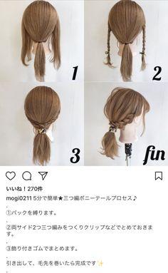 Pin on Hair-spiration Kawaii Hairstyles, Work Hairstyles, Pretty Hairstyles, Easy Hairstyle, Medium Hair Styles, Curly Hair Styles, Hair Arrange, Short Hair Updo, Hair Today