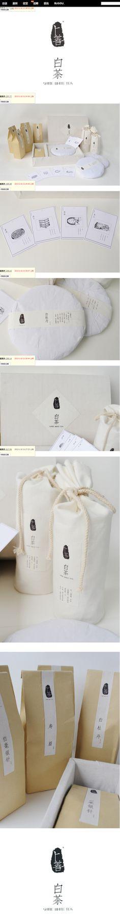 上茶包装-设计青年@形易设计采集到027/ 茶设计系列(83图)_花瓣工业设计. Shine white tea packaging PD
