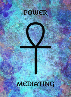 The Power (Mediating) image for the Transcendence Oracle™ card deck by Aethyrius.