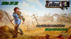 Прохождение Fallout 2 - Наемники Бишопа - №32