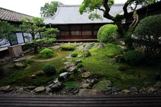 Japanese Garden Design, Japanese House, Japanese Gardens, Asian Landscape, Japan Garden, Garden Waterfall, Moss Garden, Japanese Aesthetic, Fish Ponds