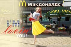 Beautyfull Tannika in front of McDonalds jumping with a milkshake Fashion shoot: I'm loving you! Style, production - me Photo - Maya Mukhamedova MUA - Yulia Morozova Models - Tannika