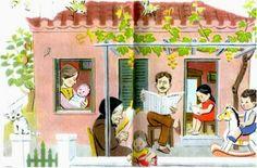 ΔΗΜΟΤΙΚΟ ΣΧΟΛΕΙΟ ΒΑΛΥΡΑΣ: Παλιά αλφαβητάρια-αναγνωστικά του Ελληνικού Δημοτικού σχολείου