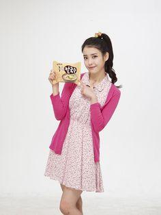 IU to make an interactive movie CF with 'Slurp Noodles' #allkpop #IU #kpop
