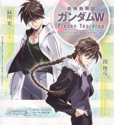 New Mobile Report Gundam Wing: Frozen Teardrop (新機動戦記ガンダムW Frozen Teardrop Shin…