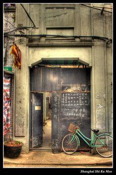 Shanghai Bicycle