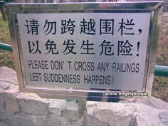 Oh no! Suddenness! -- A funny bad English sign from China