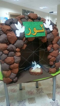do something like this when studying Cave of Hira Eid Crafts, Ramadan Crafts, Ramadan Decorations, School Decorations, Craft Stick Crafts, Preschool Crafts, Senses Activities, Kindergarten Activities, Activities For Kids
