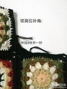 Crochet Cardigan Pattern, Crochet Mittens, Knit Or Crochet, Crochet Granny, Crochet Shawl, Granny Square Sweater, Crochet Square Patterns, Knitted Bags, Crochet Clothes