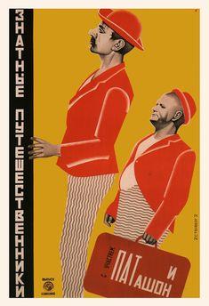 RUSSIAN AVANT GARDE Art Yellow Russian by EncorePrintSociety