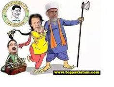 Imran Khan With Sheeda Tally