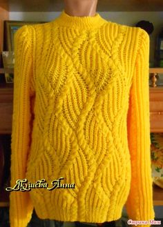 Солнечный пуловер