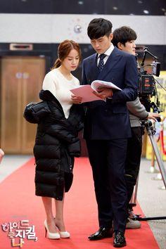 Hyde Jekyll Me will air in my country. Asian Actors, Korean Actors, Korean Dramas, Joon Gi, Lee Joon, Hyde Jekyll Me, Han Ji Min, Hyun Bin, Drama Movies
