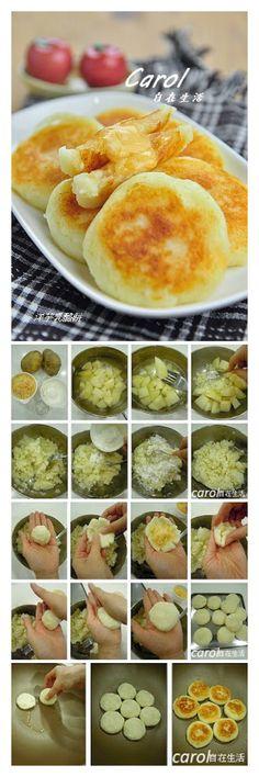 洋芋乳酪餅 - http://caroleasylife.blogspot.hk/2014/06/blog-post_8.html?m=1