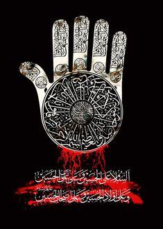 Salam ya Hussain a. Islamic Images, Islamic Pictures, Islamic Quotes, Islamic Wallpaper Hd, 3d Wallpaper, Imam Hussain Wallpapers, Hussain Karbala, Hazrat Hussain, Hamsa Art