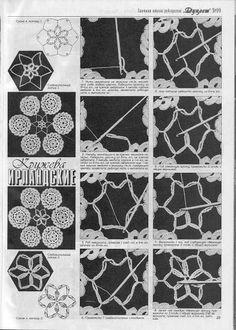 Duplet 99 - agulhasfashion2 - Picasa Web Albums