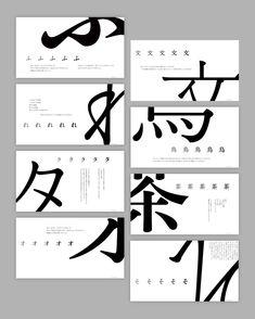 Typo Design, Graphic Design Layouts, Book Design, Branding Design, Design Web, Business Cards Layout, Modern Business Cards, Business Card Design, Sign Board Design