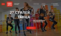 #Site Of The 30 Jun 2017 Dance Life by Paradigma agency http://www.designnominees.com/sites/dance-life