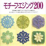 200 Crochet Patterns Picasa book