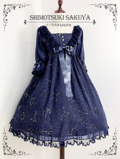 Notice: ALL【The Whisper of Stars】OP Dresses Are Ready For Shipping Now and There's 1 OP Dress (Size L; Color: Black) Left