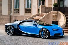 Bugatti Chiron Chiron Chiron Coupé Exterior Lateral-Frontal 2 puertas