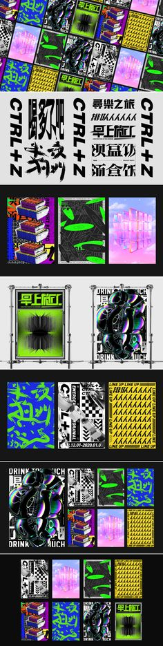 作品集 / PORTFOLIO on Behance Layout Design, Web Design, Pokemon, Rough Draft, Chinese Zodiac Signs, Design Reference, Graphic Design Inspiration, Layouts, Fonts