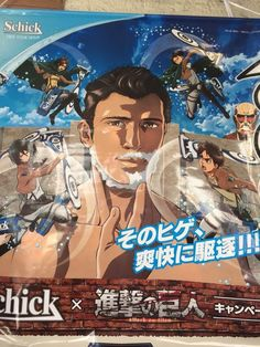 Does Japan just put SNK on everything?