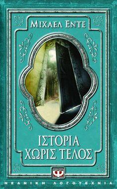 LHI Published 2000 by Ψυχογιός Greek