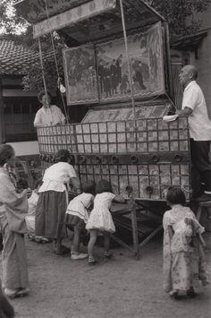 のぞきからくり   天満宮   1957 木村伊兵衛  大豆生田