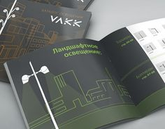 "Check out new work on my @Behance portfolio: ""Brochure. Light design"" http://be.net/gallery/54025707/Brochure-Light-design"